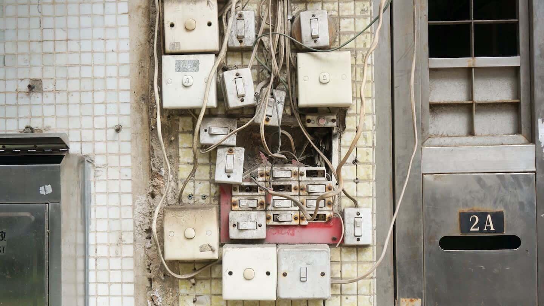 Photo d'interrupteurs